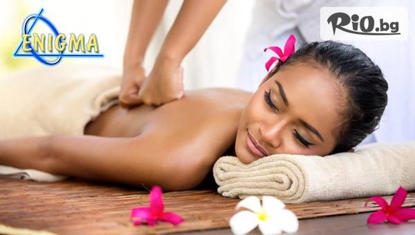 Ломи-ломи масаж на цяло тяло #1