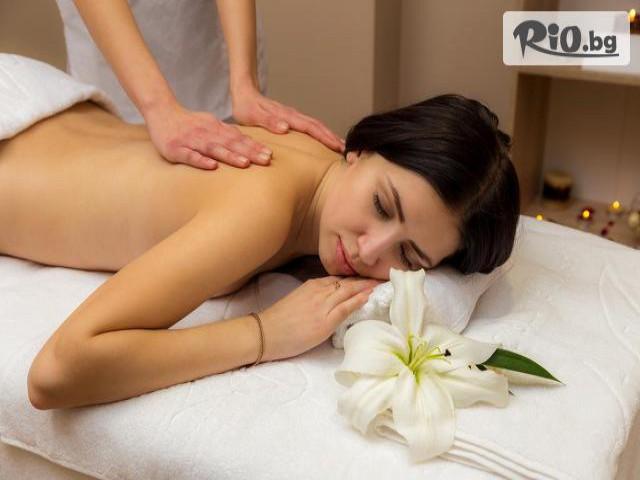 Rilets Resort &Spa 4* Галерия #5