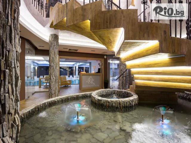Rilets Resort &Spa 4* Галерия #9