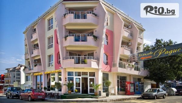 Хотел Радис - thumb 1