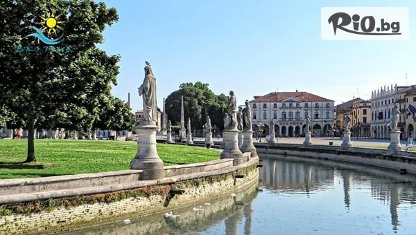 Екскурзия до Италия и Загреб #1