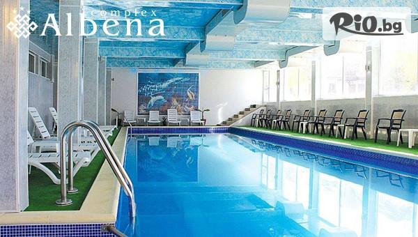 Семеен хотел Албена 3*, Хисаря #1