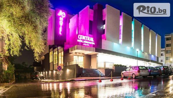 Хотел Централ, Македония #1