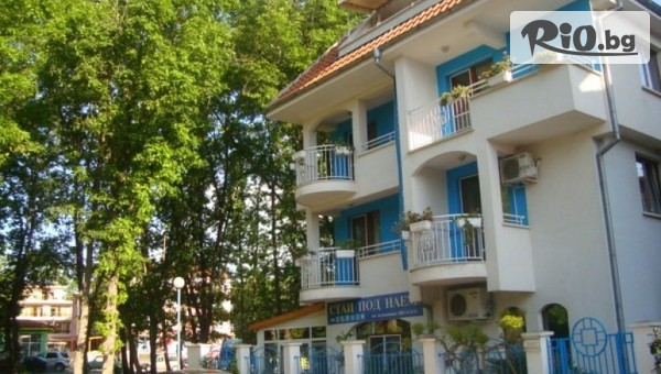 Къща за гости Демирам Китен #1