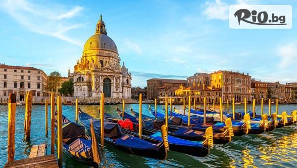 Екскурзия до Хърватия и Италия #1