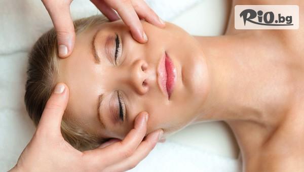 Класически масаж на лице, шия #1