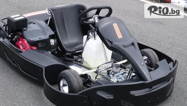 Go Kart - thumb 2