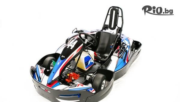 Go Kart - thumb 3