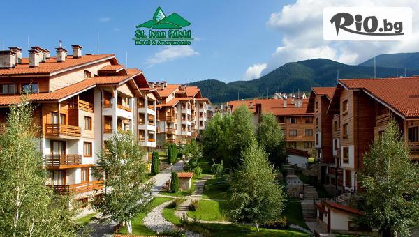Хотел Свети Иван Рилски 4* - thumb 1