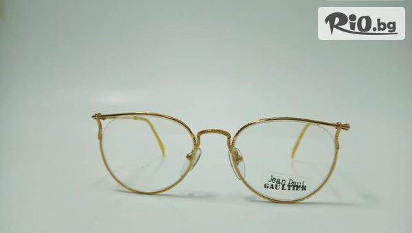 Рамки за очила #1