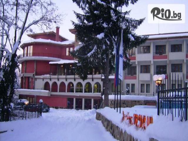 Парк Хотел Троян Галерия снимка №1