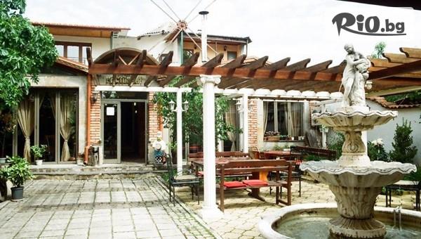 Ресторант-Хотел Цезар, Хисаря #1