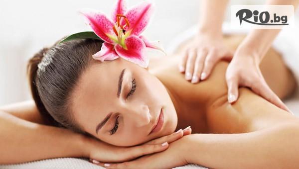 Хавайски масаж Ломи-ломи #1