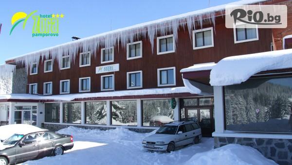 Хотел Зора 3* - thumb 1
