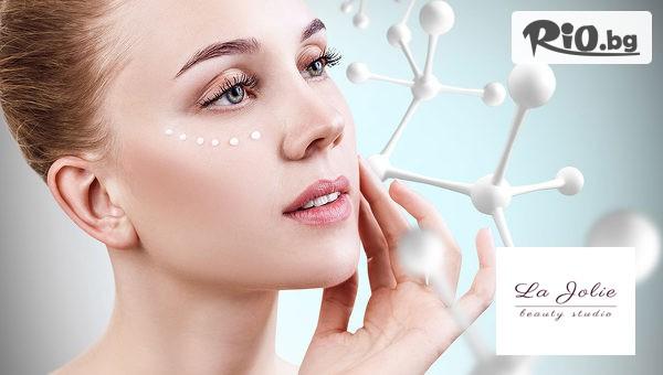 La Jolie Beauty Studio - thumb 1