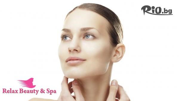 Почистване на лице + маска с витамини #1
