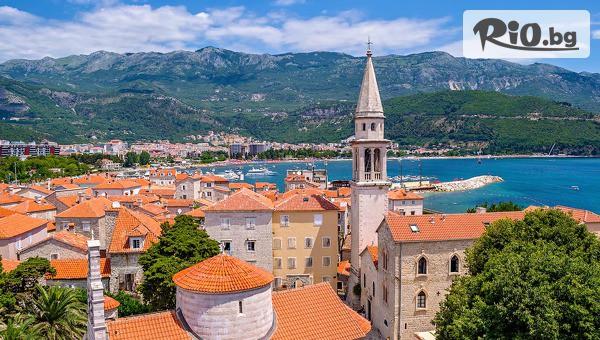 Черна гора, Хърватска и Македония #1