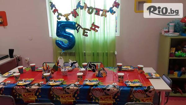 Детски парти клуб Звездички - thumb 3
