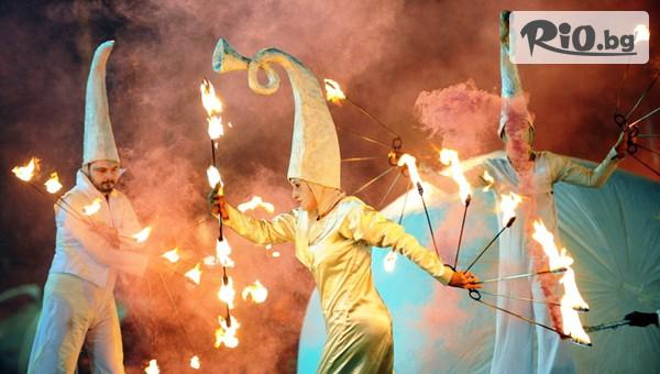 На карнавал в Струмица #1