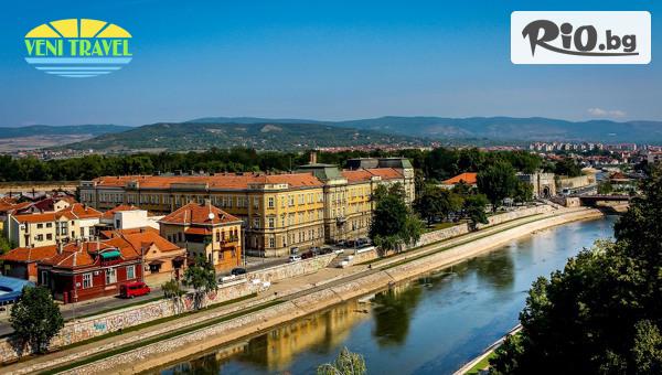 Екскурзия до Ниш, Белград и Пирот #1