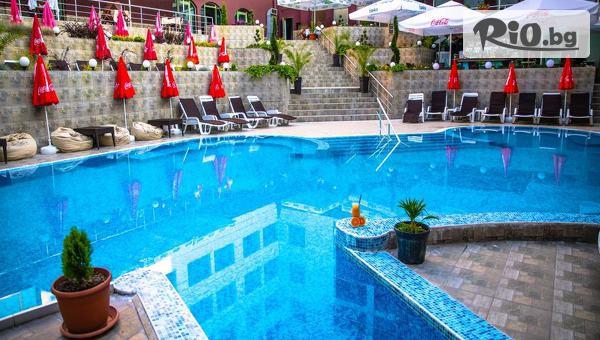Хотел Здравец Wellness &Spa