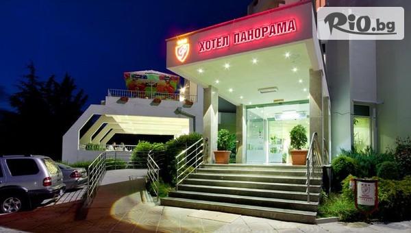 Сандански,Хотел Панорама 3* #1