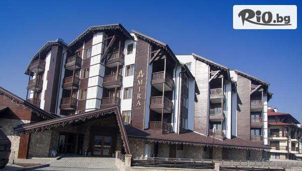 Хотел Амира 5*, Банско #1