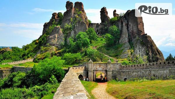 Екскурзия до Белоградчишките скали #1