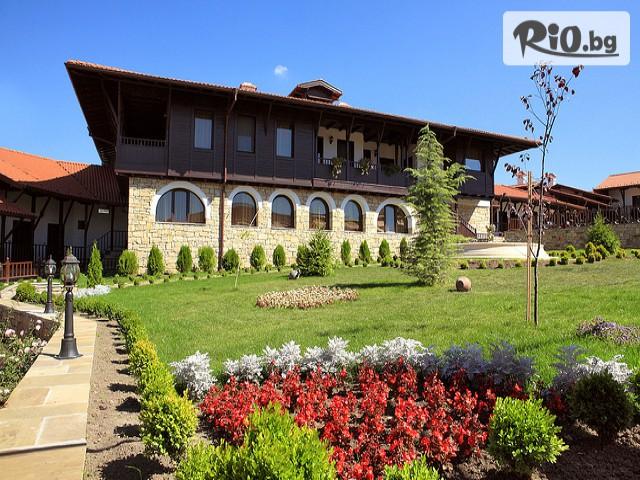Хотел Рачев Резиденс Галерия #2