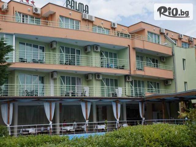Хотел Палма 3* Галерия снимка №1