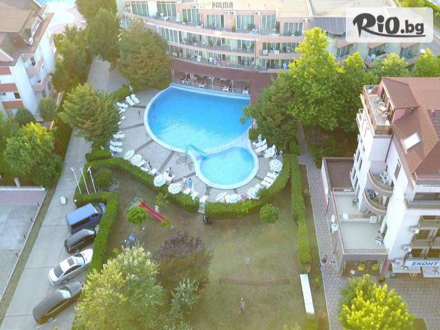 Хотел Палма 3* Галерия снимка №2