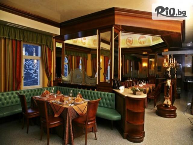 Хотел Феста Уинтър Палас 5* Галерия #10
