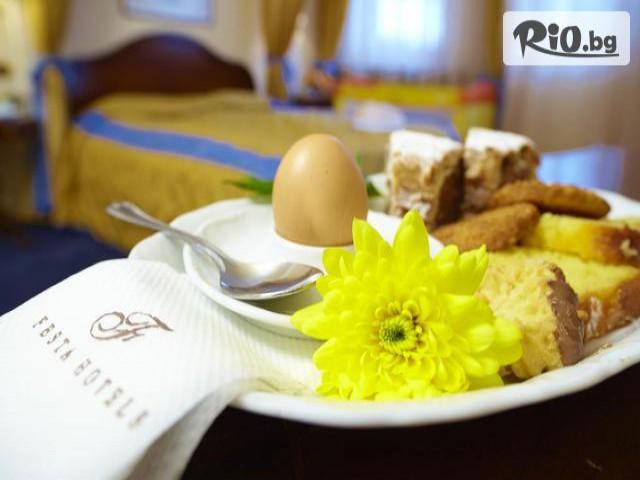 Хотел Феста Уинтър Палас 5* Галерия #18