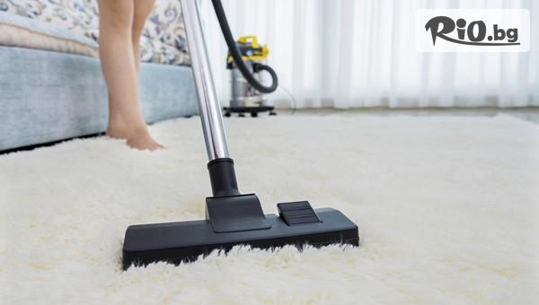 Почистване на жилища и офиси #1