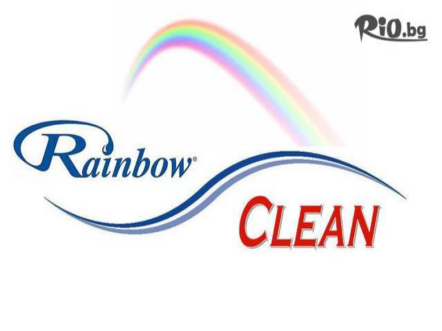 Rainbow Clean Галерия снимка №1
