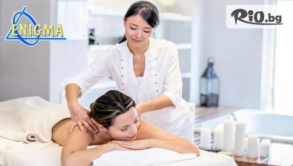 Дълбокотъканен масаж #1
