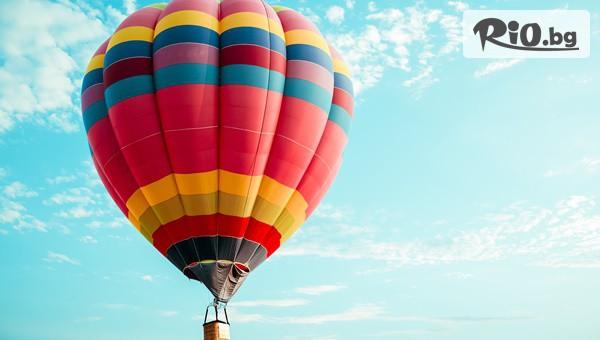 30 мин. въздушна разходка с балон #1