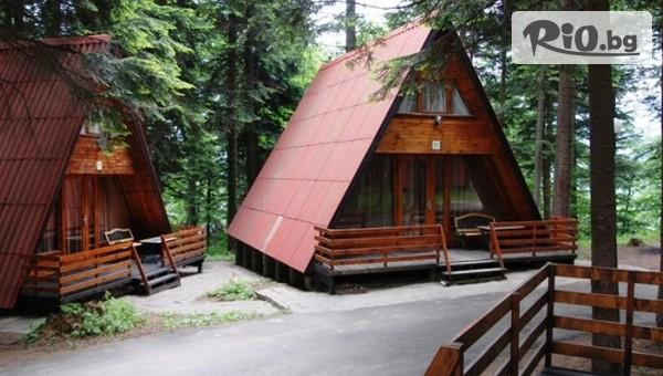 Боровец, Вилно селище Малина #1