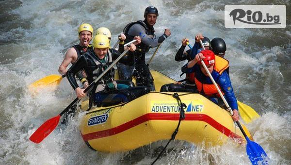 Adventure Net - thumb 3