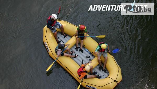 Adventure Net - thumb 2
