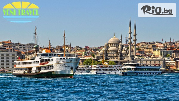 4-дневна екскурзия до Истанбул #1