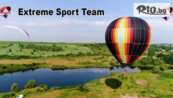 Extreme Sport - thumb 1