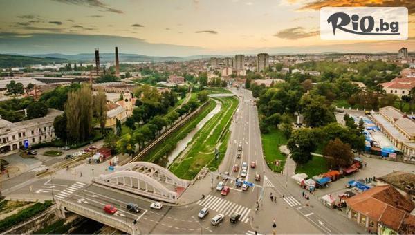 Нова година в Сърбия #1