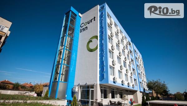 Панагюрище, Хотел Court Inn 3* #1