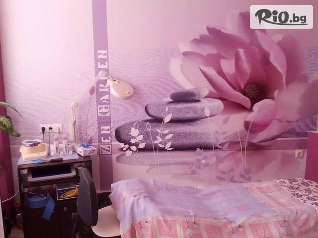 Студио за красота R Галерия #8