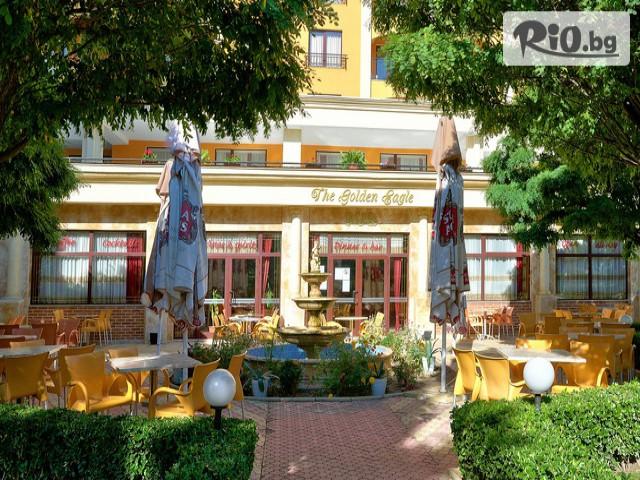 Хотел Парадайз Грийн Парк Галерия #6