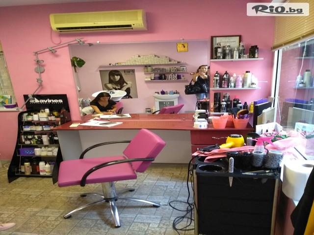 Салон за красота Омая Галерия #11