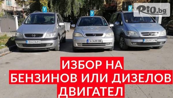 Автошкола Ауто Хепи 83 - thumb 2