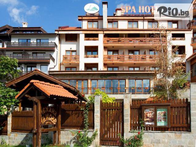 Хотел Свети Иван Рилски 4* Галерия снимка №3