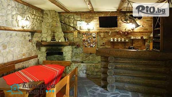 Къща за гости Клечерова - thumb 2